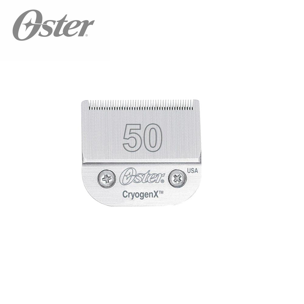 ai00051-Oster-CryogenX-Blade-#50